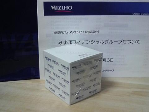 2010022519230000.jpg