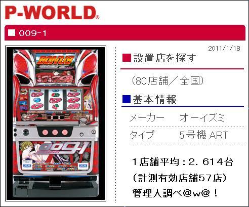 20110118_0091.JPG