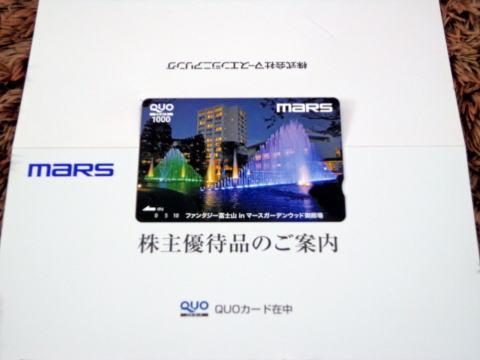 DSC00867.JPG