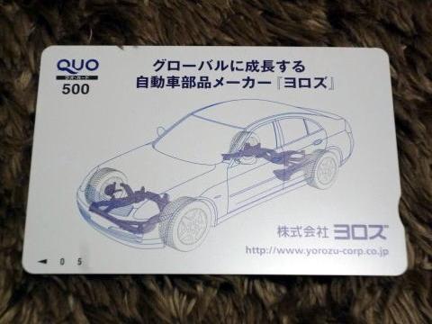 P1020630.JPG