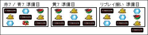 eva4_jyunbime.JPG