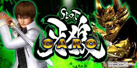 garo_top2.JPG