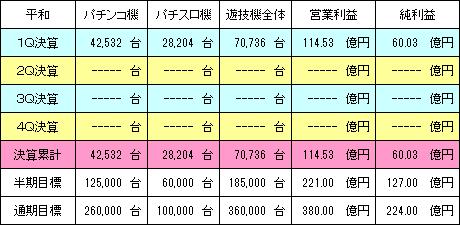 heiwa_20150809_v2.png